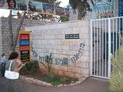 Muzeul Janco Dada din Ein Hod